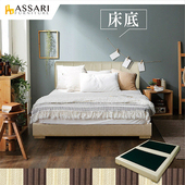 《ASSARI》芝雅現代皮革床底-單大3.5尺(淺黃2F2656)