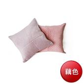 《Sceneast》荷蘭絨鋪棉抱枕套-不含枕心藕色-45x45cm
