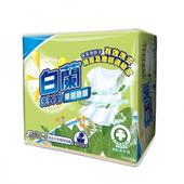 《白蘭》洗衣皂 220g*3入(除菌除蹣)