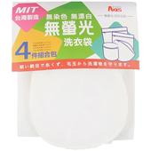 《Axis》無螢光洗衣袋組合包4件組(WA116)