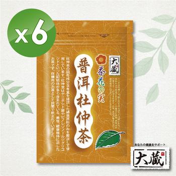 《大藏Okura》普洱杜仲茶(20包x6袋/組)