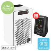 《博士韋爾》抗敏滅菌空氣清淨機 BS501WIFI (送空氣品質檢測儀,市價3500元)