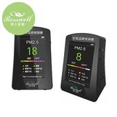 《博士韋爾》空氣品質檢測儀