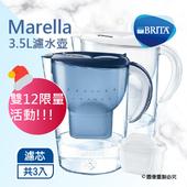《德國BRITA》3.5L馬利拉濾水壺搭配2入濾芯/濾心【本組合共3入濾心】藍色 $1212