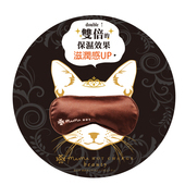 ATEX Lourdes新款貓咪溫熱美容滋潤眼罩(咖啡色)