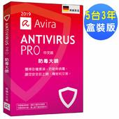 《Avira小紅傘》防毒大師 2019中文(5台3年盒裝版)