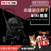 《PET HOME 寵物當家》黑底白線 輕鬆便利 MINI 寵物推車(黑底白線)