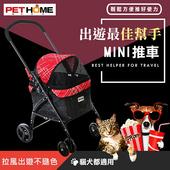 《PET HOME 寵物當家》紅底白線 輕鬆便利 MINI 寵物推車(紅底白線)