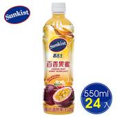 《Sunkist香吉士》百香果蜜綜合果汁飲料550ml(24瓶/箱)
