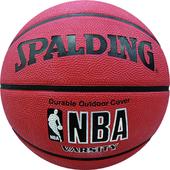銀標系列 室外橘色籃球