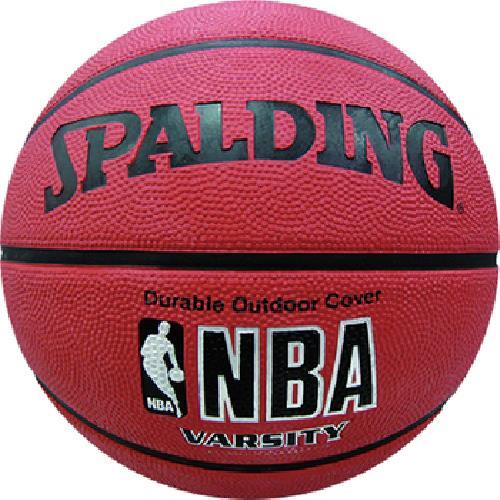 《斯伯丁》銀標系列 室外橘色籃球