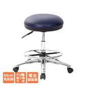《GXG》醫療級 圓凳 吧檯椅(寬鋁腳+踏圈+防刮輪) TW-81T1LU1XK(請備註規格)