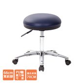 《GXG》醫療級 圓凳工作椅 (寬鋁腳+防刮輪) TW-81T1LU1X(請備註規格)