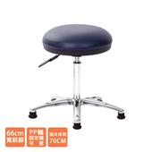 《GXG》醫療級 圓凳工作椅(寬鋁腳) TW-81T1LU1(請備註規格)