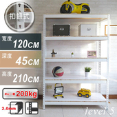 《上宜家居》120x45x210公分 五層經典白色免螺絲角鋼架 行李箱架 鐵架 展示架 鞋櫃 角鋼 收納架 衣櫥(經典白色)