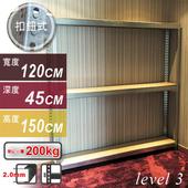 《上宜家居》120x45x150公分 三層鍍鋅免螺絲角鋼架 行李箱架 鐵架 展示架 鞋櫃 角鋼 收納架 衣櫥(鍍鋅)