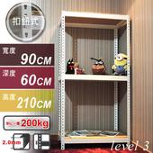 《上宜家居》90x60x210公分 三層經典白色免螺絲角鋼架 行李箱架 鐵架 展示架 鞋櫃 角鋼 收納架 衣櫥(經典白色)