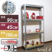《上宜家居》90x45x180公分 四層鍍鋅免螺絲角鋼架 行李箱架 鐵架 展示架 鞋櫃 角鋼 收納架 衣櫥(鍍鋅)