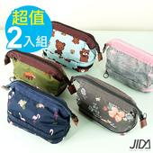 《韓版》第三代多功能防潑水大容量化妝包/收納包(2件組)(天藍小熊x2)