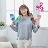 《維諾妮卡》MIT台灣製 簡約機能室內拖鞋-咖(L)