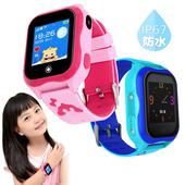 《IS愛思》GW-10 定位監控防水款兒童智慧手錶(俏皮藍)