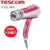 《TESCOM》負離子吹風機雙氣流風罩(粉色)