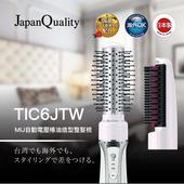 《TESCOM》MIJ自動電壓椿油造型整髮梳