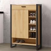 《Homelike》貝森3尺鞋櫃