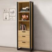 《Homelike》貝森2尺三抽書櫃