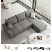 《YKSHOUSE》采軒L型布沙發-獨立筒版(四色可選) 加贈小椅凳一入(深灰色)