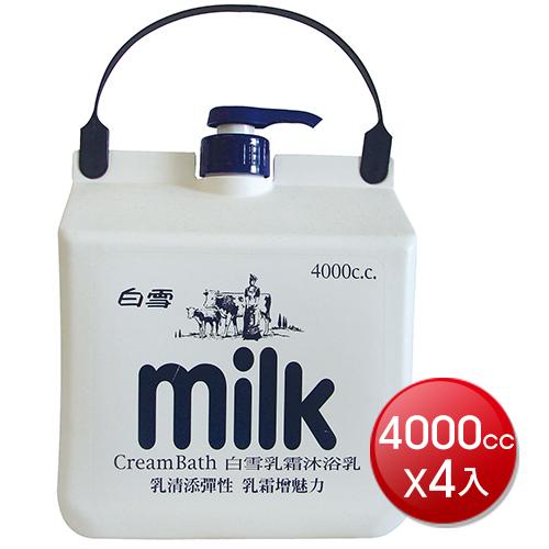 《白雪》乳霜沐浴乳(滋潤)(4000c.c.  4入/箱)