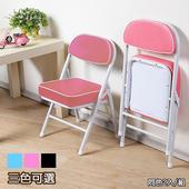 《C&B》心恬加厚軟墊折合矮椅(同色2入)(甜心粉)