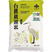 《金農米》履歷一等 白鷺鷥巡米(2kg)