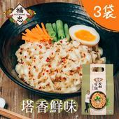 《福忠字號》眷村醬麵-塔香鮮味(塔香鮮味x3)