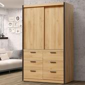 《Homelike》貝森4x7尺衣櫃