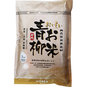 《西螺鎮農會》青柳米(3kg)