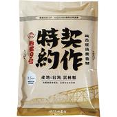 《西螺鎮農會》西螺九號2.5公斤/包