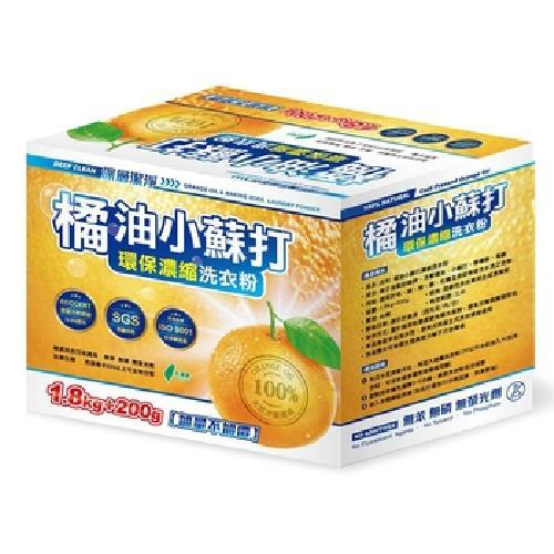 《橘油小蘇打》環保濃縮洗衣粉(1.8kg+200g/盒)