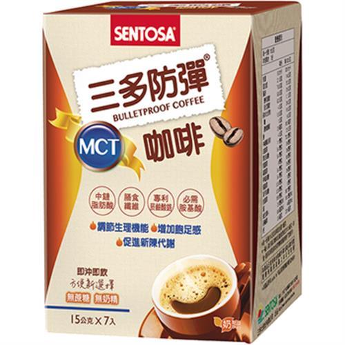 《三多》防彈MCT咖啡(15gx7包/盒)