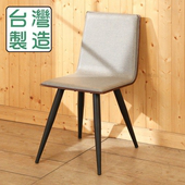 《BuyJM》歐格休閒餐椅(灰色)