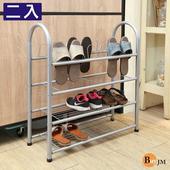 《BuyJM》輕巧加粗鐵管三層附鞋叉鞋架2入組(銀色*2)