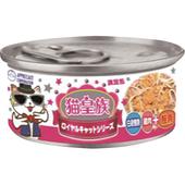 《貓皇族》滿足罐-170g/罐(鮪魚雞肉鮭魚PTW1359)
