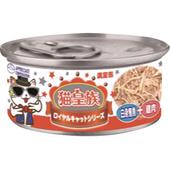 《貓皇族》滿足罐-170g/罐(鮪魚+雞肉PTW1361)