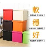 《簡約實木》多功能收納椅凳 可承重200斤(黑-蓋子38X38cm箱子36X36cm)
