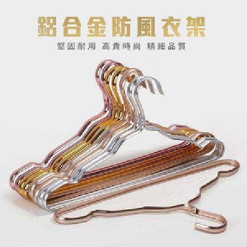 波浪型鋁合金衣架 5入組-顏色隨機出貨(41.5x21.5x線徑1cm)