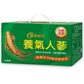 《李時珍》黃金紀元養氣人蔘60mlX14瓶/盒 $599