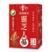 《李時珍》靈芝御品人蔘飲(50mlx12瓶/盒)