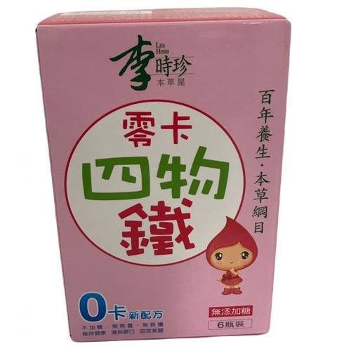 《李時珍》四物鐵飲品(頂級-50mlX6瓶/盒)