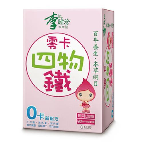 《李時珍》四物鐵飲品(零卡-50mlX6瓶/盒)