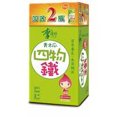 《李時珍》四物鐵飲品(青木瓜-50mlX6+2瓶/盒)